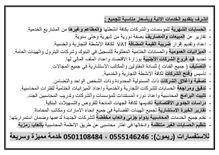 Raymon Zarif Azmi Accounting & Auditing Office0