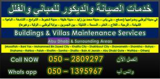 Professional Design General maintenance & Decorations11