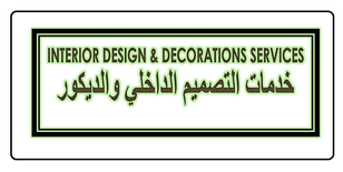Professional Design General maintenance & Decorations2