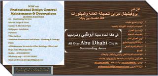 Professional Design General maintenance & Decorations5