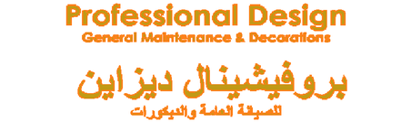 Professional Design General maintenance & Decorations8