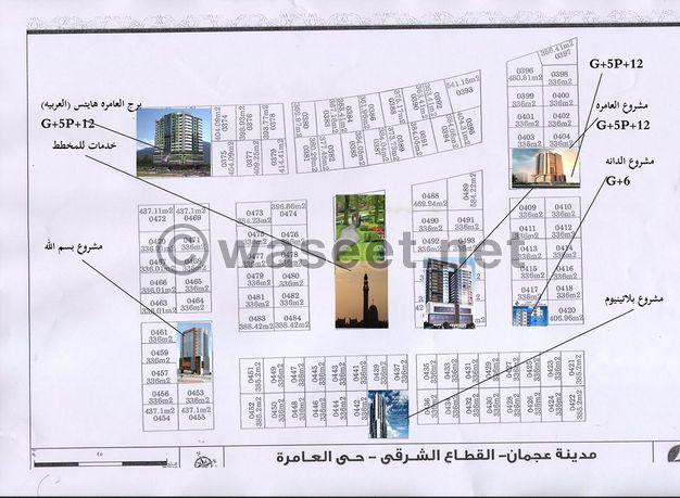 أراضي تجارية بحي العامرة للبيع