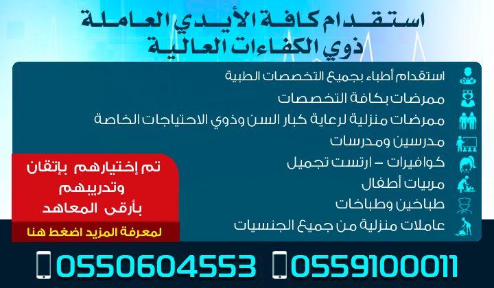 مركز نجوم ارام للخدمات الطبيه
