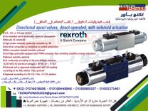 TecnoPower Supplying For Hydraulic & Pneumatic systems0