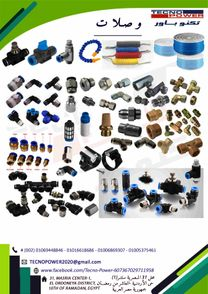 TecnoPower Supplying For Hydraulic & Pneumatic systems7