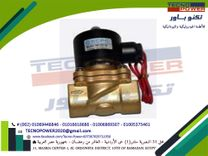 TecnoPower Supplying For Hydraulic & Pneumatic systems9