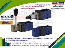 TecnoPower Supplying For Hydraulic & Pneumatic systems3