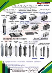 TecnoPower Supplying For Hydraulic & Pneumatic systems5