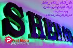 Print Media1