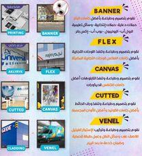 Print Media2