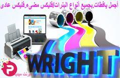 Print Media3