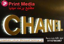 Print Media5
