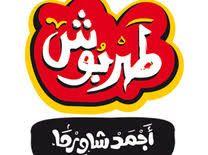 Tarboush Restaurants0