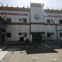 AL AMER MEDICAL COMPLEX1