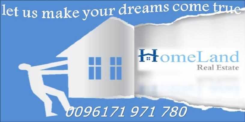 Home Land Real Estate