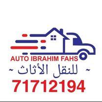 Auto Ibrahim Fahs movers5