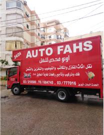 AUTO FAHS MOVING HOME FURNITURE3
