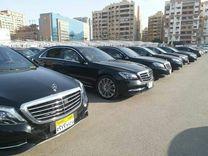 Al Hazm Rent A Car Co2