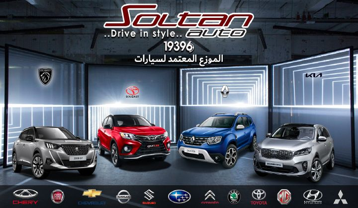 Sultan Auto .. Drive in Style