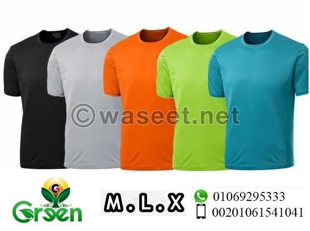 شركة جرين لتصنيع الملابس