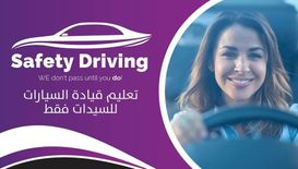 Safety Driving For Ladies Only3