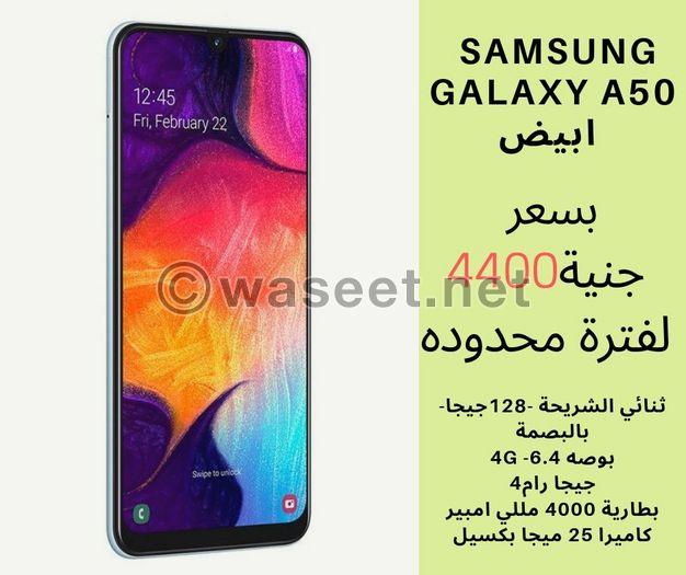 Samsung Galaxy A50 ابيض ارخص سعر في مصر