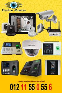 Electromasters Security Systems Co0