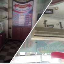 Shop for sale at  Al Marji center