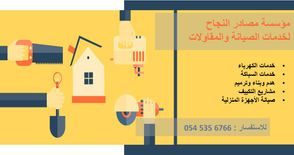 building - containers - demolition - Plastering0