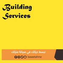 building - containers - demolition - Plastering4
