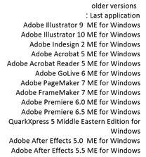 مطلوب برامج الكمبيوتر الاصدارات القديمه ادوبي...