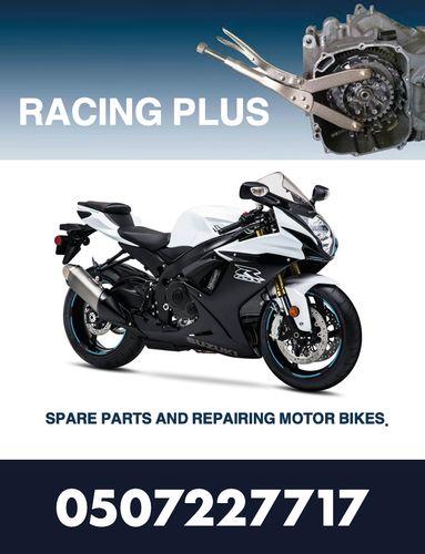 racing plus