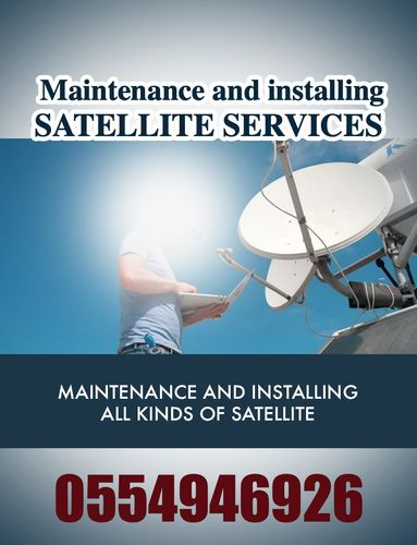 MAINTENANCE AND INSTALLING SATELLITE SERVICES