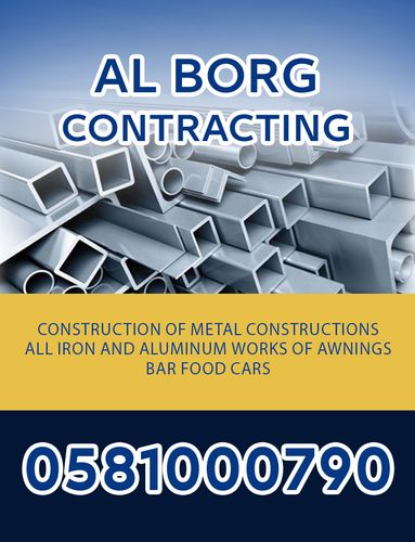 Al Borg Contracting