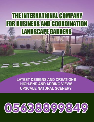 International Company for Landscaping