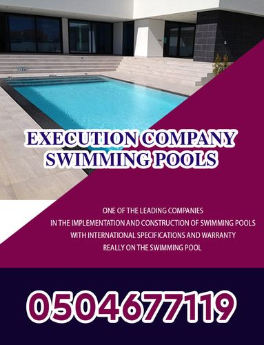 execution of swimming pools