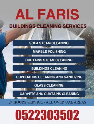 الفارس لخدمات تنظيف المبانى
