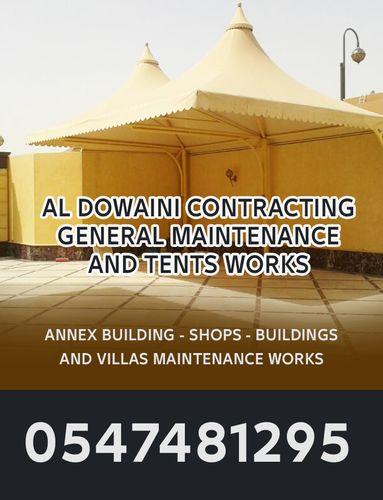 al dowaini contracting