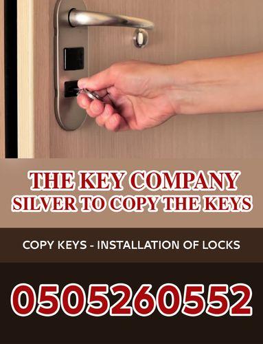 Silver Key Company