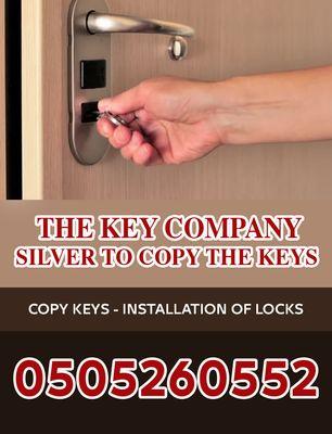 شركة المفتاح الفضي