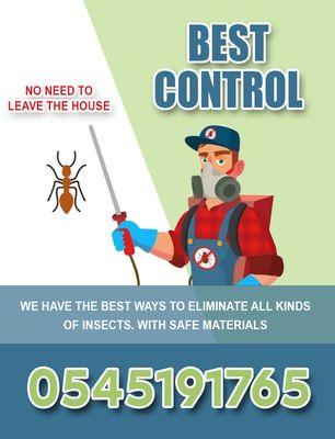 مكافحه حشرات