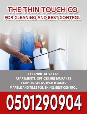 اللمسه الرفيعه لتنظيف ومكافحه الحشرات