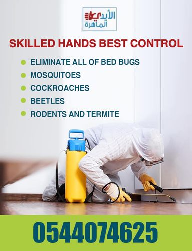 SKILLED HANDS BEST CONTROL