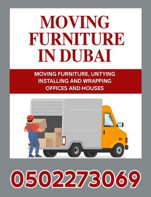 نقل عفش في امارة دبي