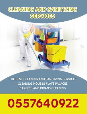 خدمة تنظيف وتعقيم