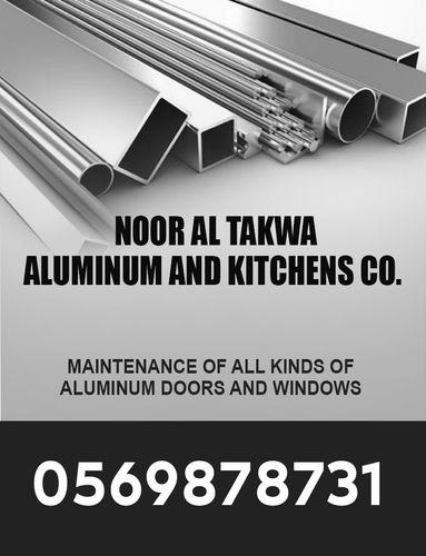 Nour al-Taqwa for aluminum and kitchens