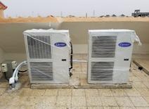 Aghadeer Al Maghrabiya Electromechanical Works0