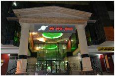 AL-Kawkab Hospital1