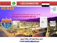 حساس غاز هيمان للبيع بالضمان والشحن مجانا في مصر 1