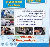 time wash car1